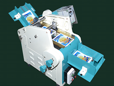 Small Label Feeder Machine